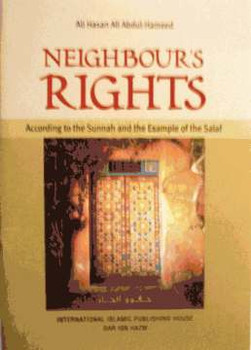 Neighbor's Rights By Hasan Ali Abdul-Hameed