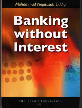 Banking Without Interest