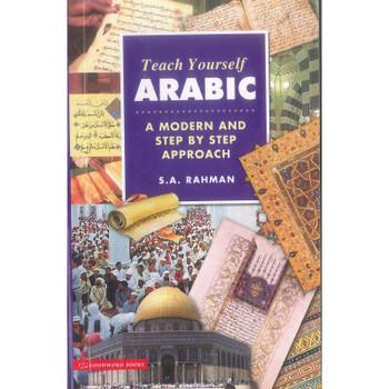 Teach Yourself Arabic