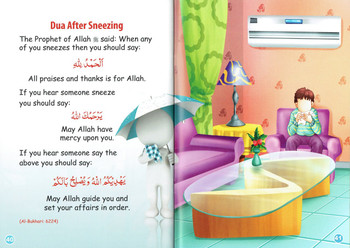 Golden Supplications For Children