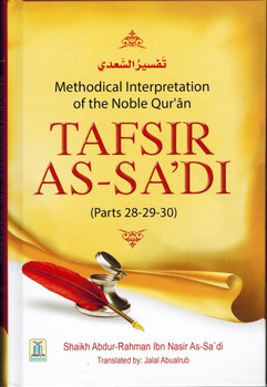 Tafsir As-Sadi