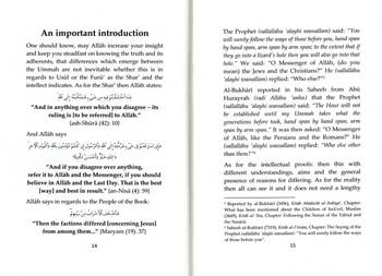 daily wisdom abdur raheem kidwai pdf