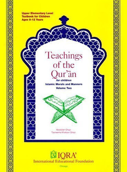 Teachings of the Quran Volume 2 (Textbook)