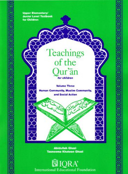 Teachings of the Quran Volume 3 (Textbook)