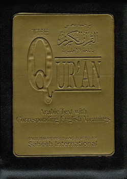 The Quran Arabic Text with Corresponding English Meanings