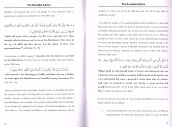 The Beautiful Advice to the Noble Salafis of the WestThe Beautiful Advice to the Noble Salafis of the West