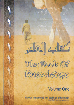 The Book of Knowledge volume 1