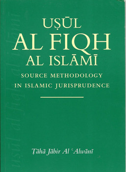 Usul Al Fiqh Al Islami Source Methodology in Islamic Jurisprudence