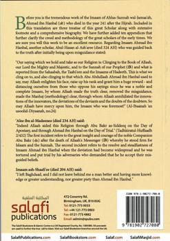 Foundation of the Sunnah
