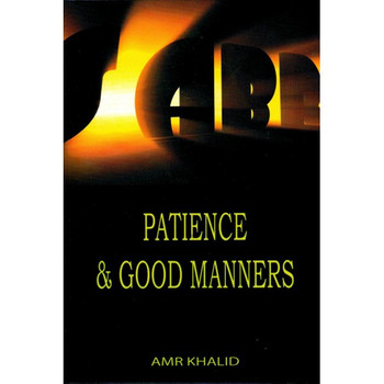 Patience and Good Manners