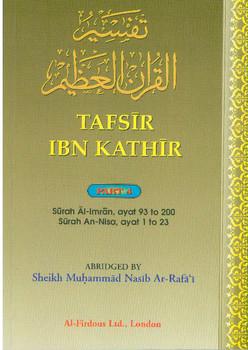 Tafsir Ibn Kathir Surah Al imran, Surah An nisa Part 4