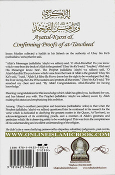 AYATUL KURSI AND CONFIRMING PROOFS OF AT TAWHEED