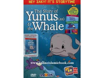 The Story of Prophet Yunus & The Whale( DVD) with free Colouring Book
