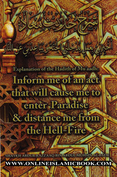 EXPLANATION OF THE HADITH OF MUAADH: INFORM ME OF AN ACT THAT WILL CAUSE ME TO ENTER PARADISE & DISTANCE ME FROM THE HELL-FIRE