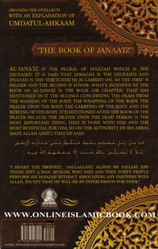 THE BOOK OF JANAAIZ : AROUSING THE INTELLECTUALS WITH AN EXPLANATION OF UMDATUL-AHKAAM (KITABUL-JANAA'IZ)