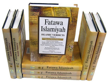 Fatawa Islamiyah (Islamic Verdicts) 8 Vol-Set