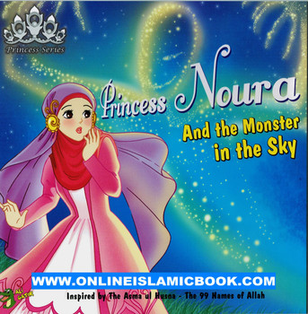 Princess Noura and The Monster in The Sky