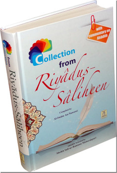 Collection from Riyad-us-Saliheen (Full Color Edition)