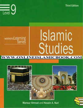 Islamic Studies Level 9 ( Weekend Learning Series)