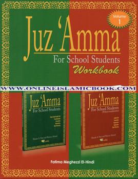 Juz Amma For School Students Workbook Vol.1 ( Weekend Learning Series)