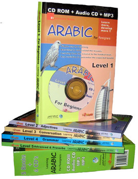 Learning Arabic for Foreigners (Books & CDs) By Digital Future