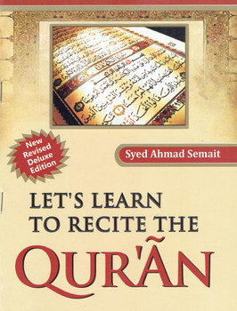 Lets Learn to Recite the Holy Quran