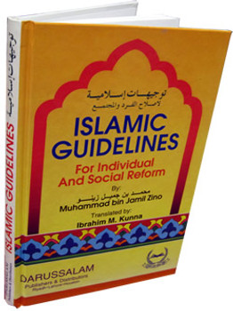Islamic Guidelines for Individual & Social Reforms