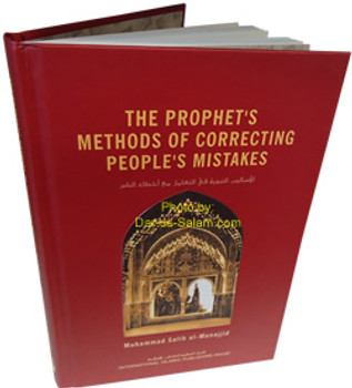 Prophet's Methods for Correcting People's Mistakes By Muhammad Salih Al Munajjid