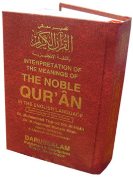 Noble Quran Arb/Eng (Pocket Size HB)