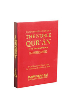 Noble Quran English Only (Med Softback)