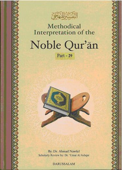 Methodical Interpretation of the Noble Quran Part 29