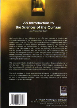 Sciences of the Quraan By Abu Ammaar Yasir Qadhi