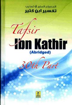 Tafsir Ibn Kathir Part 30 By Hafiz Ibn Katheer
