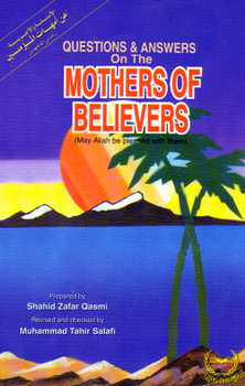 Q&A on the Mothers of Believers (PB)