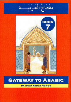 Gateway To Arabic : Book 7
