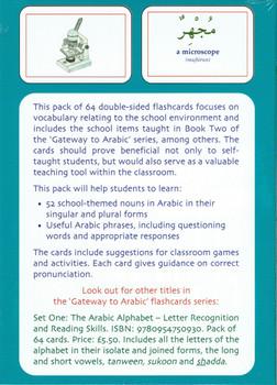 Gateway to Arabic Flashcards Set Two