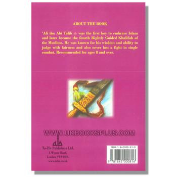 Ali ibn Abi Talib (ra) Translated by Amal Khatab