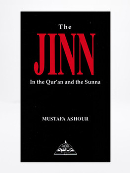 The Jinn In The Quran and the Sunna
