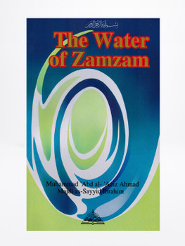 The Water of Zamzam