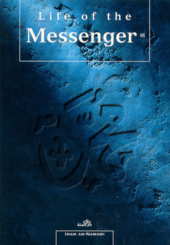 Life of the Messenger