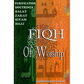 Fiqh Of Worship
