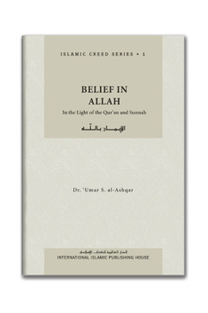 Belief in Allah (Vol. 1) Islamic Creed Series