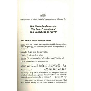 Three Fundamentals The Four Precepts & The Conditions of Prayer