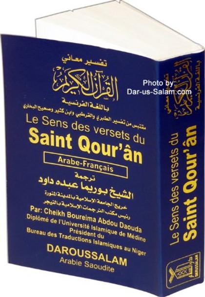 French Quran