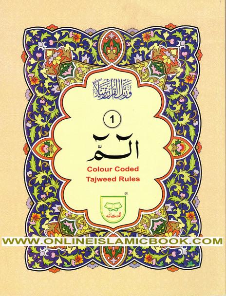Alif Laam Meem Colour Coded Tajweed Rules : Persian ,Pakistani ,Indian Script