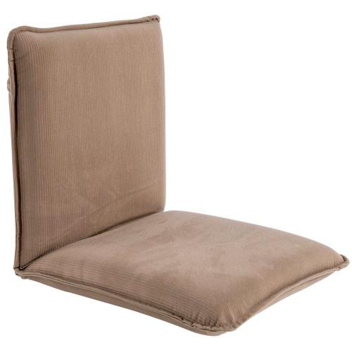 Floor Chair Tan