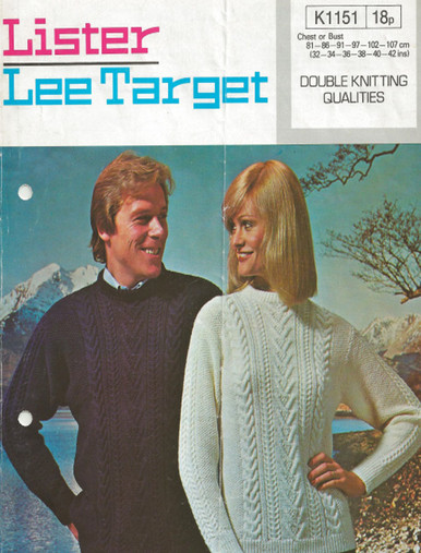 Vintage Unisex Aran Style Sweater