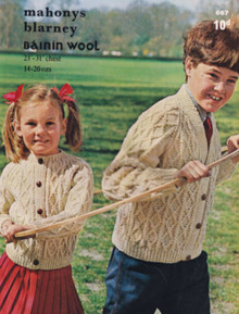 Children's Traditional V Neck and Round Neck Cardigans