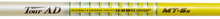 "NEW GRAPHITE DESIGN TOUR AD MT-5 STIFF FLEX GRAPHITE DRIVER SHAFT WITH .335"" TIP"