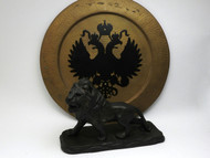Huge Lion and Copper Plate - IRAA